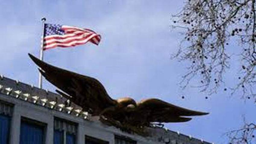 السفارة الأمريكية تطالب رعاياها بالحد من تحركاتهم