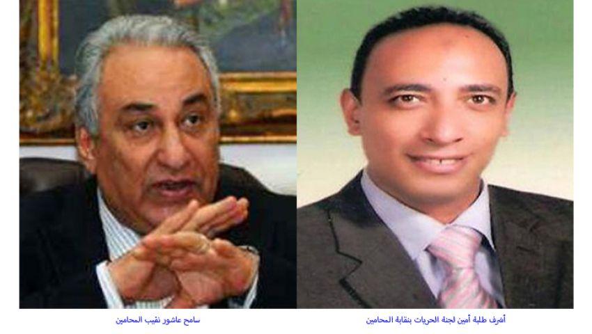 إعادة إحياء الجبهة الثورية لحريات المحامين