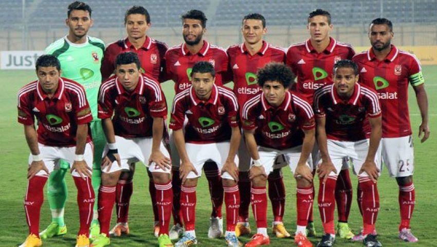 مشاهدة مباراة الأهلي والجيش الرواندي بث مباشر مصر العربية