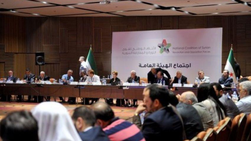 الائتلاف السوري يصوِّت بأغلبية لحضور جنيف2