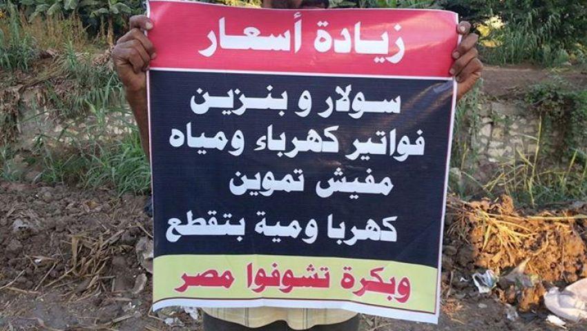 مواطنون بدمياط: فواتير الكهرباء خراب بيوت