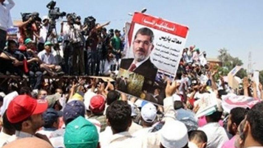 مؤيدو مرسي يتظاهرون أمام المحكمة الدستورية