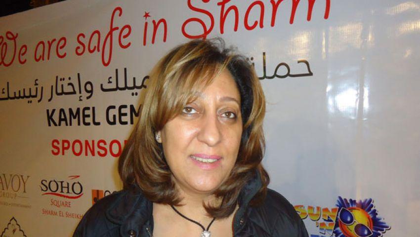 ثلاث جبهات بجنوب سيناء لدعم السيسي رئيسًا