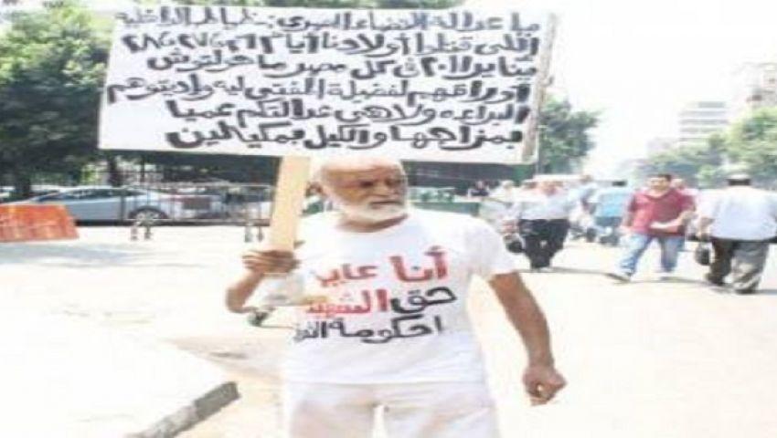 والد الشهيد مينا: مصر بقت معسكر.. بيشربوك السم في سكر