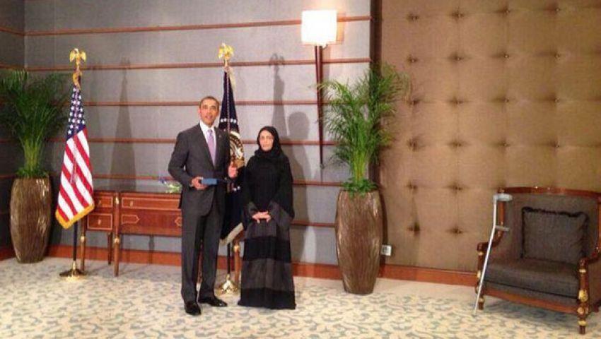 أوباما يسلم سعودية جائزة أشجع امرأة