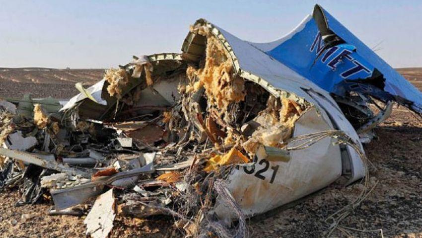 سي إن إن: تفجيرالطائرة الروسية حقيقة لا تقبل الجدل