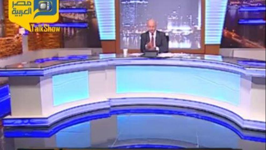 فيديو..رئيس عمليات الجيش الأسبق يصدم المذيع: الجزر  مصرية
