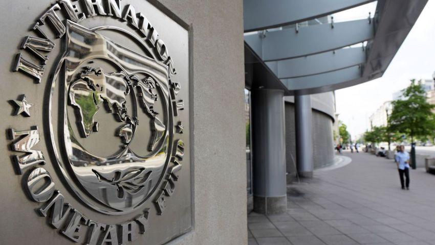 وثائق صندوق النقد الدولي تكشف أسرار القرض المصري