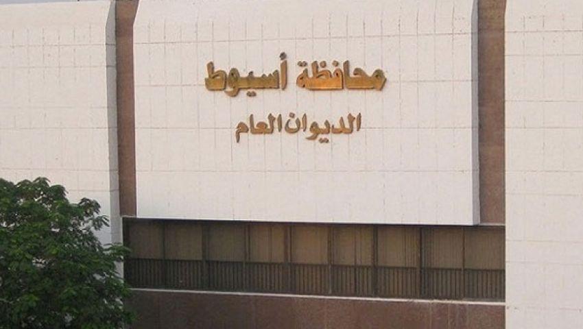هدوء حذر يسود محافظة أسيوط