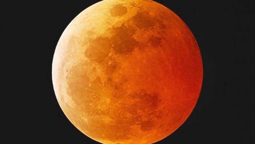 غداً..أقصر خسوف كلي للقمر في القرن 21