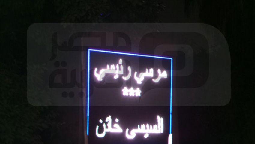 بالصور.. إعلانات النهضة مرسي رئيسي.. السيسي خاين