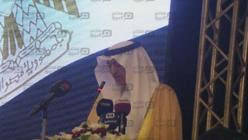 بالصور| وزير المالية السعودي: 450 مليون ريال تكلفة تطوير قصر العيني