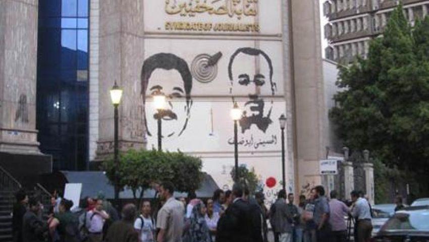 صحفيو التعاون يعلقون اعتصامهم عشرة أيام