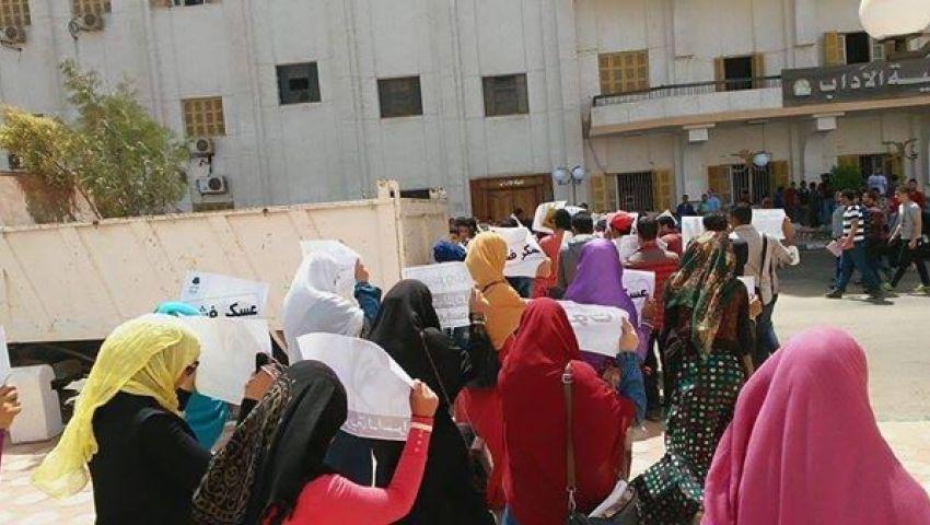بالصور | مسيرة لطلاب بني سويف تطالب بالإفراج عن المعتقلين