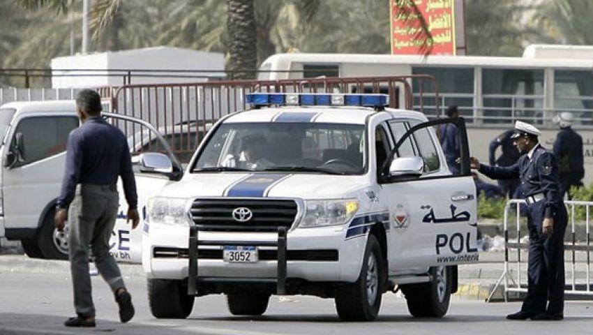 القبض على 3 متهمين بتفجير الرفاع البحرينية