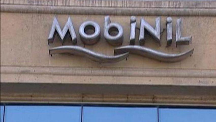 سهم موبينيل يرتفع 13% والشركة لا تعرف السبب