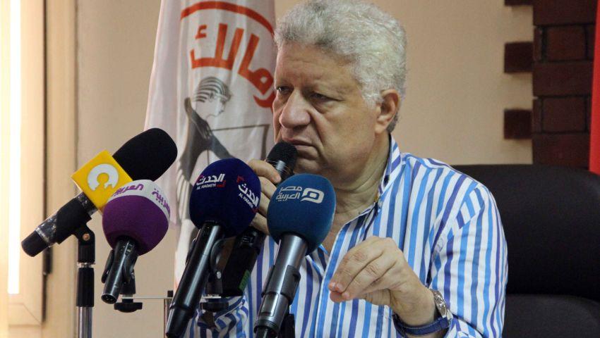 الاهلي يرد على استعادة مرتضي منصور لعضوية النادي