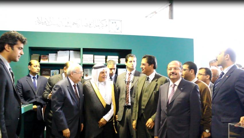 بالصور.. افتتاح معرض  مكتبة الإسكندرية للكتاب