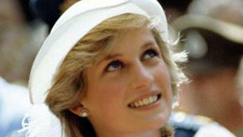 فيديو.. غراميات الأميرة ديانا تثير الجدل