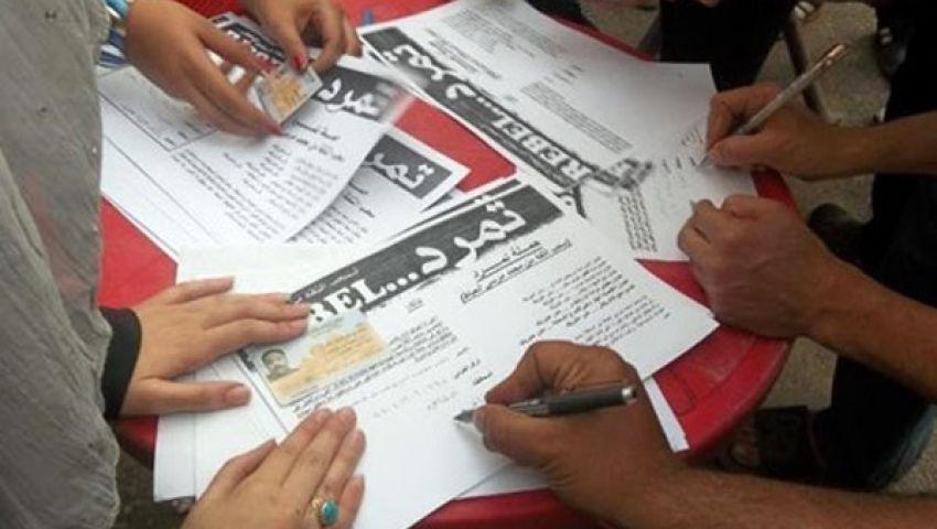 «الإداري» ينظر إلزام الداخلية القبض على أعضاء «تمرد»