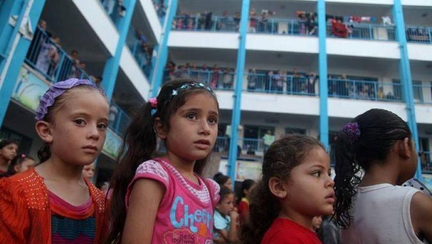 الحرب على غزة تسرق فرحة عامها الدراسي
