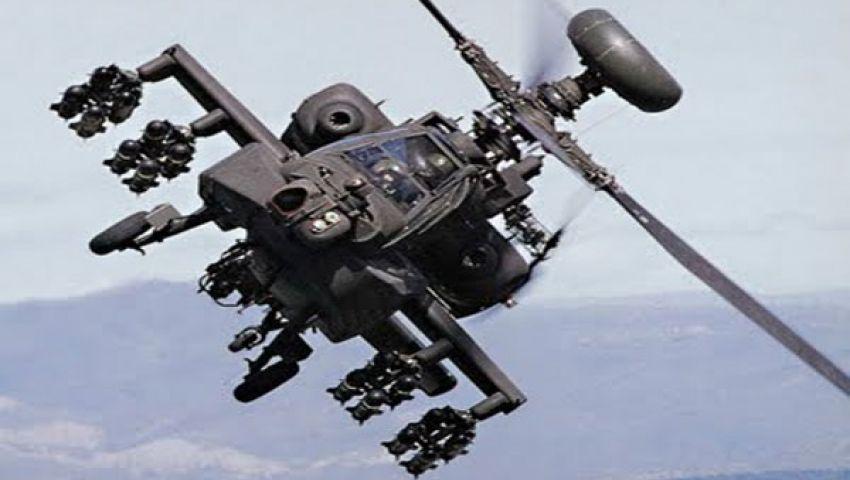 طائرات أباتشي تحلّق في سماء الغردقة