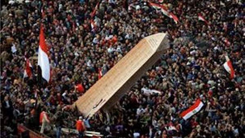 الجماعة الإسلامية تؤكد التزامها الكامل بالسلمية في تظاهرات الجمعة