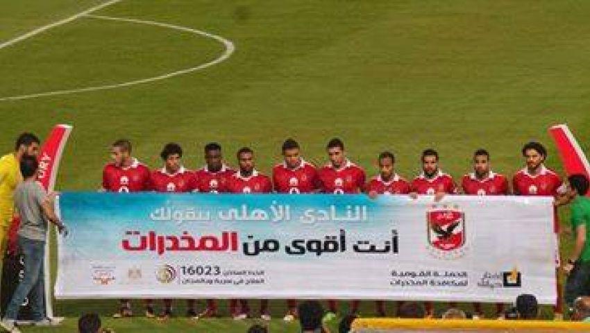 خبراء الكرة المصرية يوضحون كيف يستفيد اﻷهلي من فترة الراحة