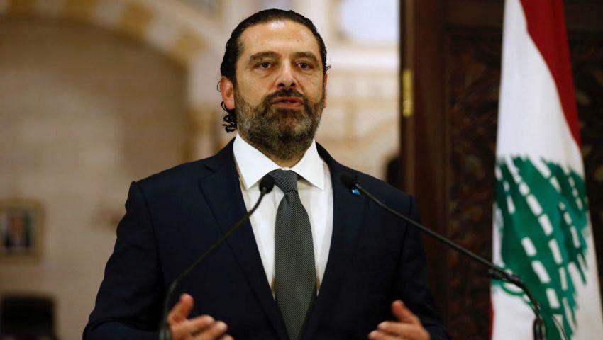 لبنان.. 14 رد فعل على استقالة الحريري