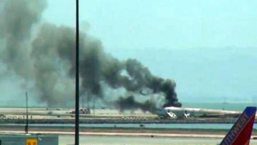 مقتل 10 أشخاص في حادث تحطم طائرة بالاسكا