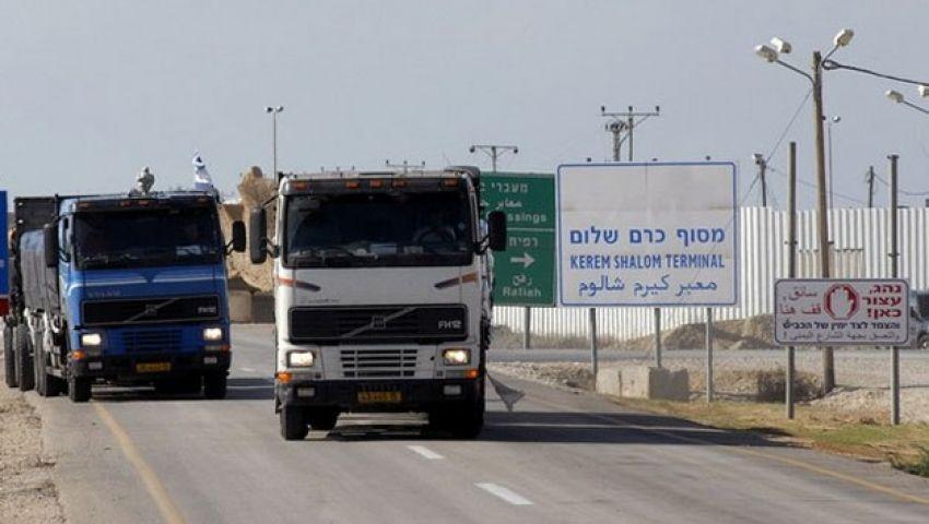 إدخال 250 شاحنة بضائع لغزة عبر كرم أبوسالم