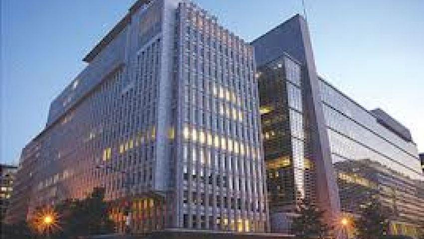 البنك الدولي: الشرق الأوسط مطالب بخلق 28 مليون فرصة