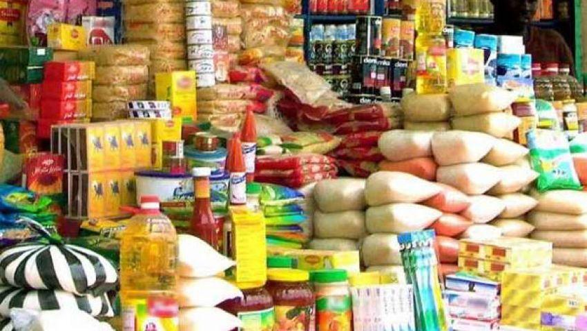حظر التجول يرفع أسعار السلع الغذائية