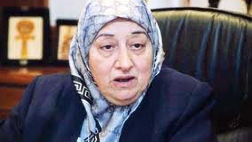 شكوى لوزيرة الشئون الاجتماعية لحل جمعية الإخوان