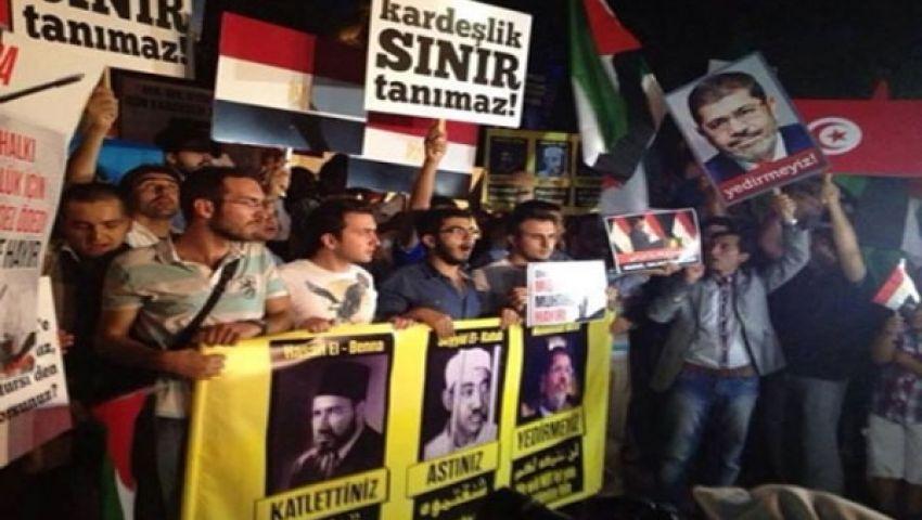 تواصل الاحتجاجات في تركيا تنديدًا بمجازر مصر