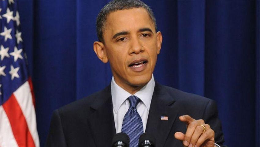 أوباما يدعو لخفض الترسانات النووية بأوروبا