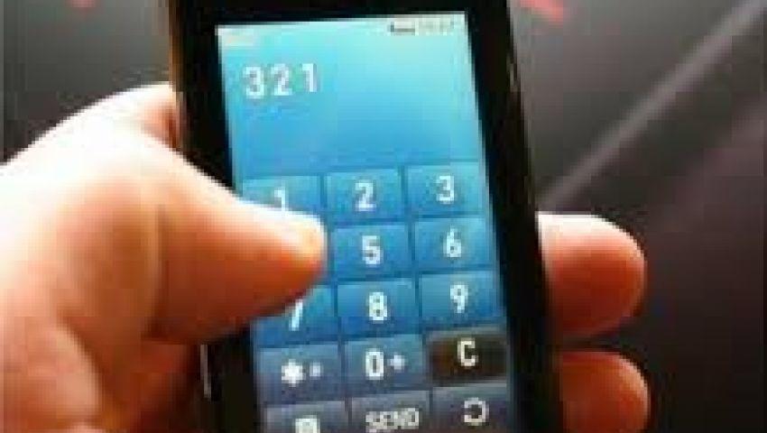 الصين تطور شبكة هاتف خلوي في إثيوبيا بـ 800 مليون دولار