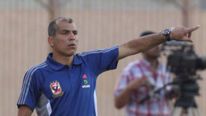 مدرب الأهلي: كنت أتمنى مواجهة ليوباردز خارج مصر