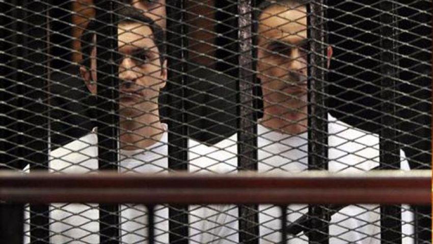 غدا.. الحكم على شفيق ونجلي مبارك في قضية أرض الطيارين