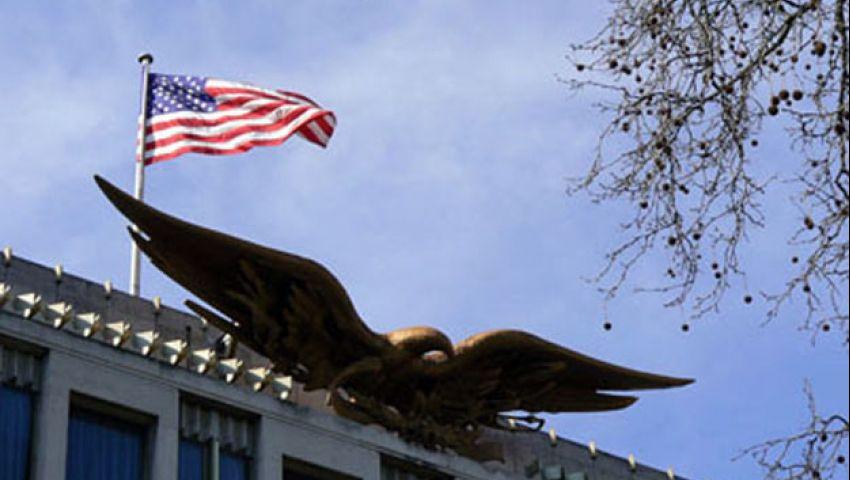 السفارة الأمريكية تغلق أبوابها أيام المظاهرات