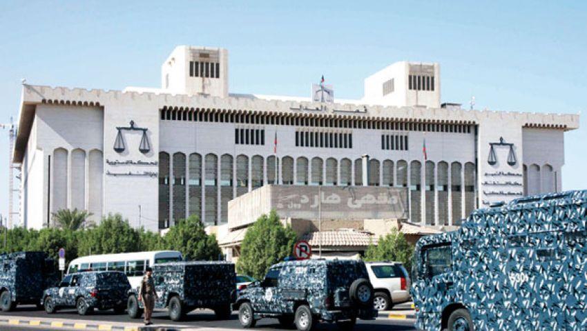 برلمانيون كويتيون: حل البرلمان يضعف نفوذ المعارضة
