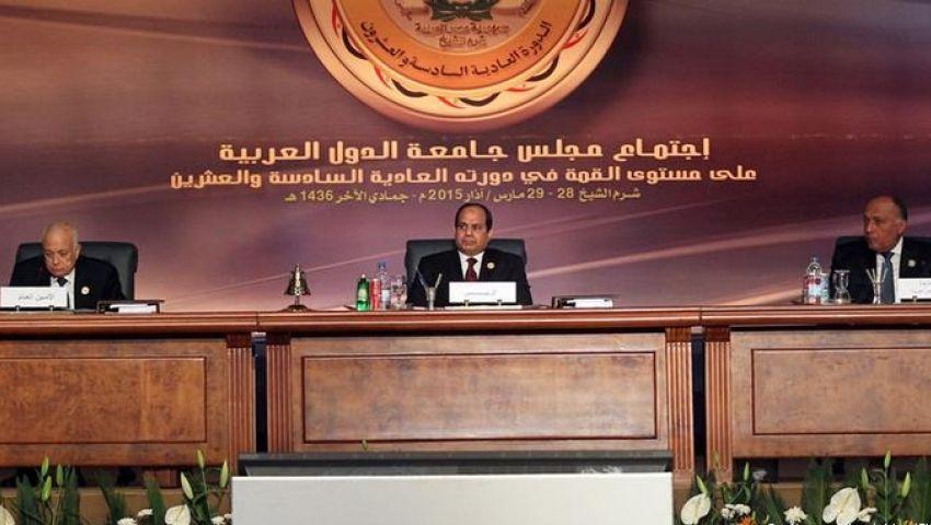 نص إعلان شرم الشيخ الصادر عن القمة العربية الـ26