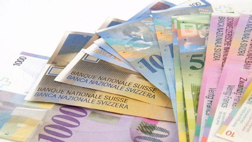 مصر تحلم بـأنبوبة.. وسويسرا تمنح 2800 دولار لقاطنيها