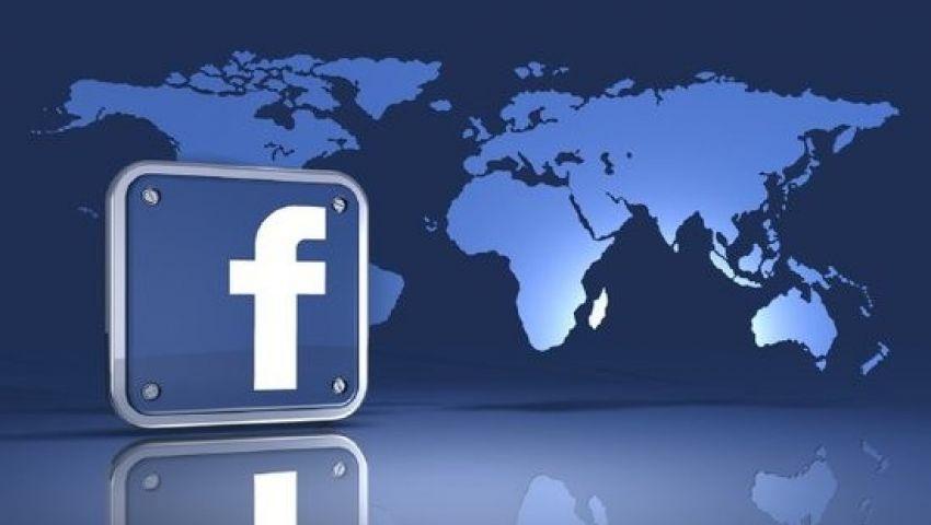 21 معلومة غريبة عن فيسبوك قد تصدمك