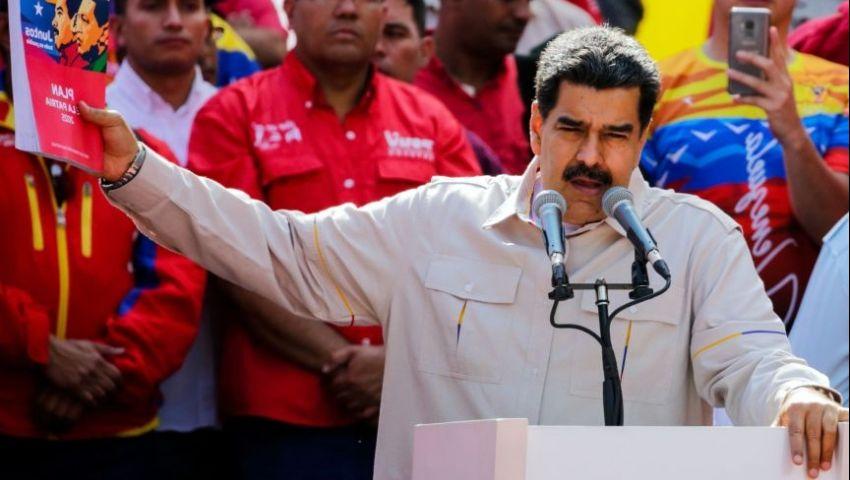 بعد تجميد أموالها.. فنزويلا تشكو واشنطن وتتهمها بالـ«قرصنة والإرهاب الاقتصادي»