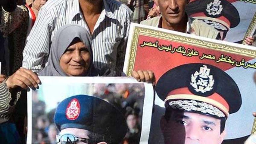 مظاهرة لمؤيدي السيسي في القائد إبراهيم