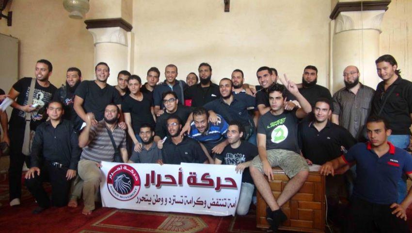أحرار:التجمع بـاسفنكس بدلا من رمسيس يوم 30 أغسطس