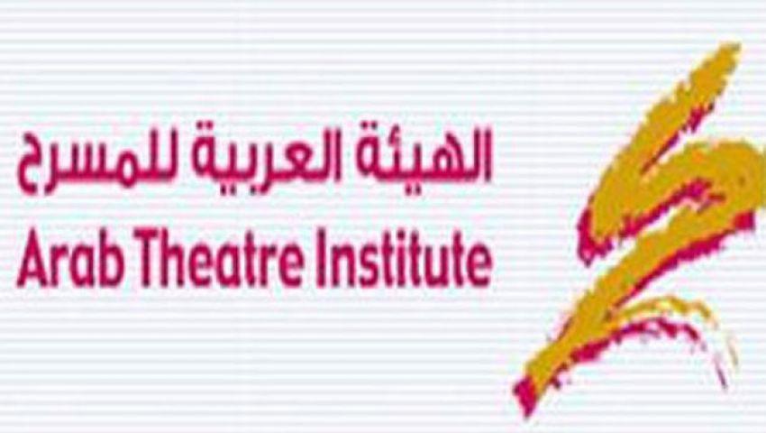 الجمعة.. انطلاق الدورة السادسة من مهرجان المسرح العربي