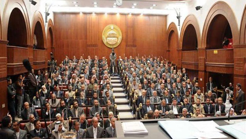 الشورى يناقش تعديل مجلس حقوق الإنسان