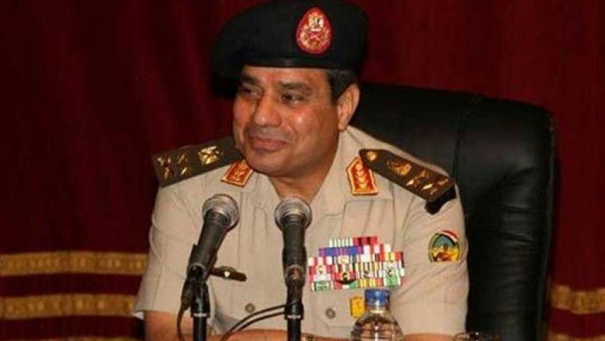 السيسي..الجنرال الذي أعاد الهتاف للجيش